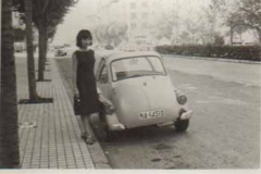Año 1960. El mismo huevo.